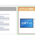 Yahoo!とGoogleは自然な被リンクを評価!最新の傾向
